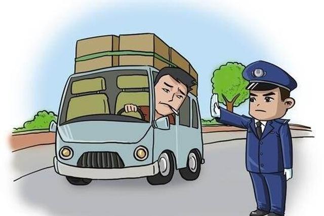 湖南省交通运输厅通报表扬了50个县 批评了10个县