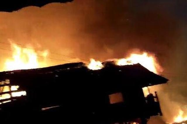 永州新晃县中寨镇发生火情 火势已扑灭无人员伤亡