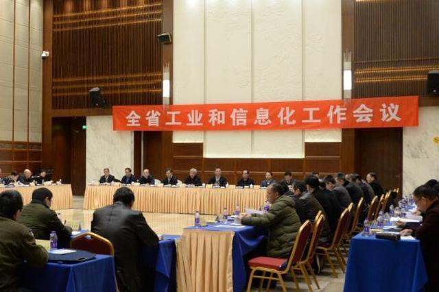 2018年湖南启动制造强省建设八大重点工程
