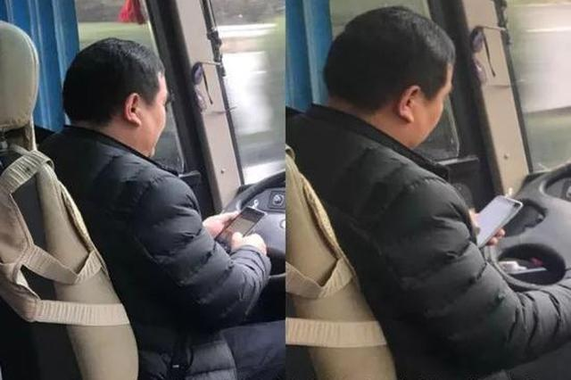 """衡阳一大巴司机玩手机被举报 被查后称""""工作需要"""""""