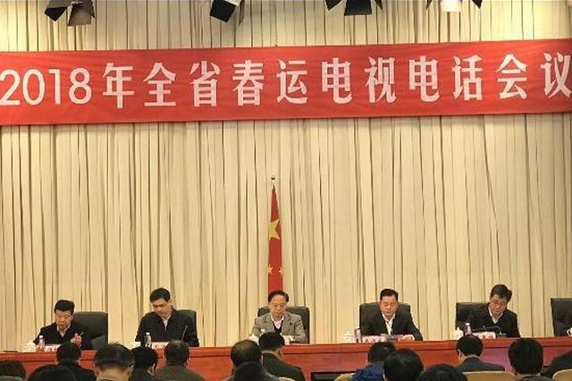 湖南今年春运从2月1日开始旅客发送量预计突破1亿人