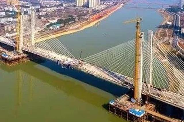 益阳西流湾大桥顺利合龙 通车进入倒计时