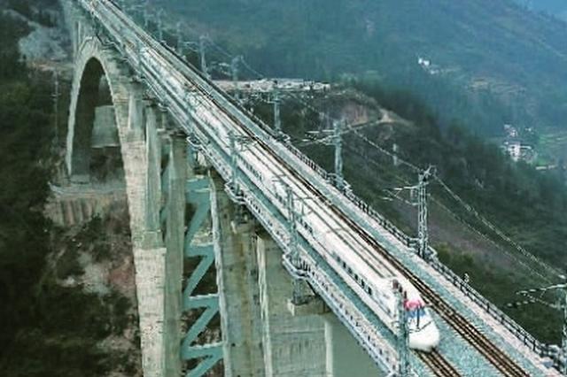 渝贵铁路25日开通 湖南旅客去重庆最快5小时41分
