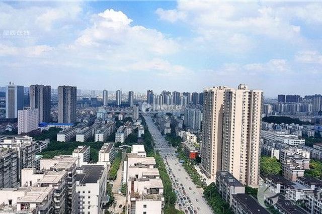长沙2035年城市总体规划编制入选全国试点