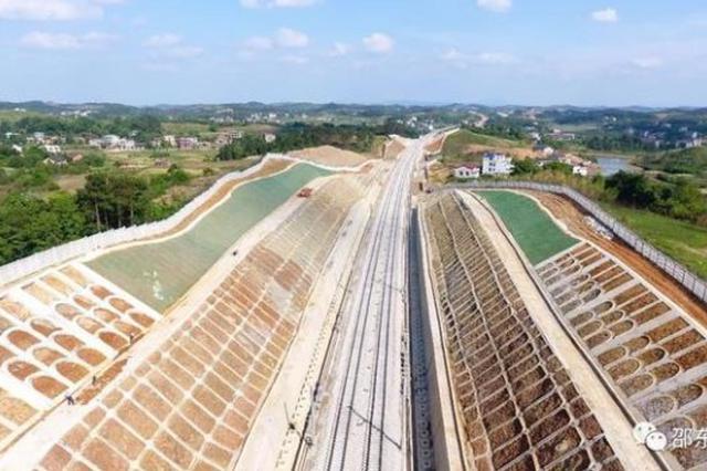 怀邵衡铁路将于今年7月1日通车