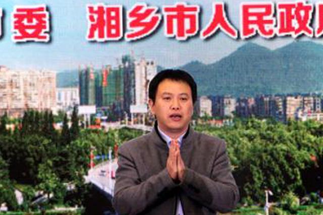 """湘乡""""请老乡建家乡"""" 签约6个项目 投资意向120亿元"""