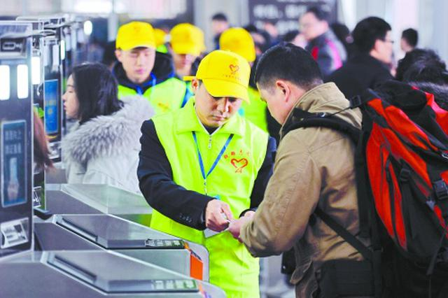 长沙火车站志愿服务暖春运