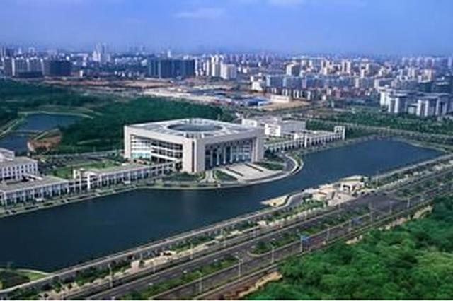 """""""长沙工业30条""""第二批细则发布 工业用地弹性供应"""