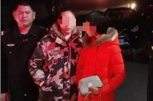 衡阳13岁少女与家人发生争执 春节离家出走流浪10天