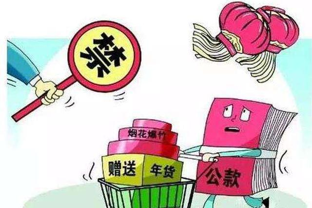 """永州春节期间暗访""""四风"""":公务车里查出名牌白酒"""