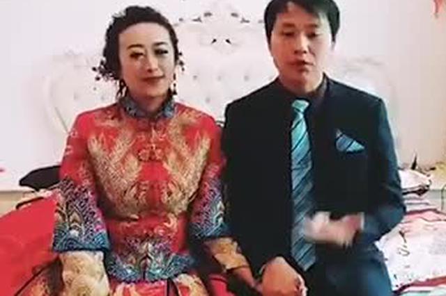 挑战传统农村婚礼 浏阳小伙结婚不发烟不抽烟不送烟