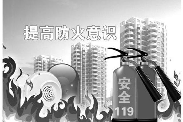 春节长假长沙火灾形势平稳 无亡人和有影响的火灾