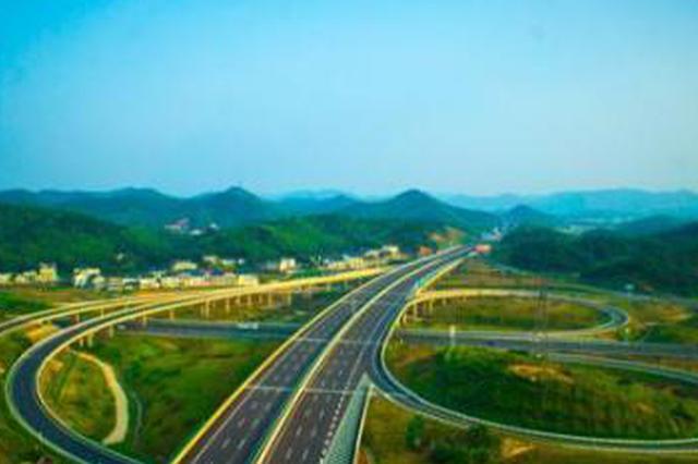 元宵节前 湖南高速路网车流量将呈下行态势