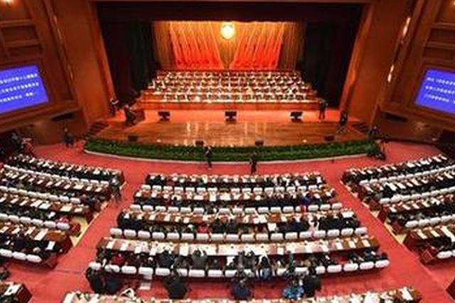 长沙市政协十二届十五次主席会议召开 文树勋出席