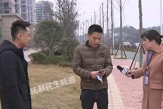 """株洲碧桂园人行道上藏""""暗器"""" 男子晚上回家被绊倒"""