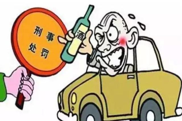 """株洲一男子酒驾逃跑未遂 掏出一沓钞票欲""""私了"""""""