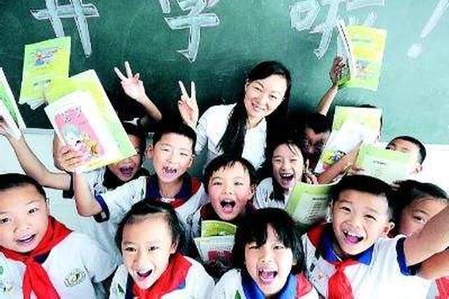 长沙中小学入学报名系统4月1日起开通