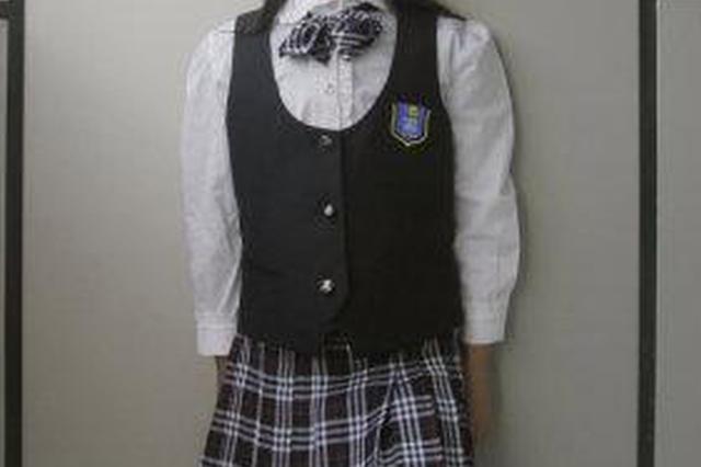 """1年要订购8套校服 株洲一小学学生家长称""""被自愿"""""""