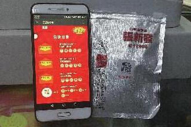 """常德市民买槟榔中""""头奖"""" 888元迟迟没兑现"""