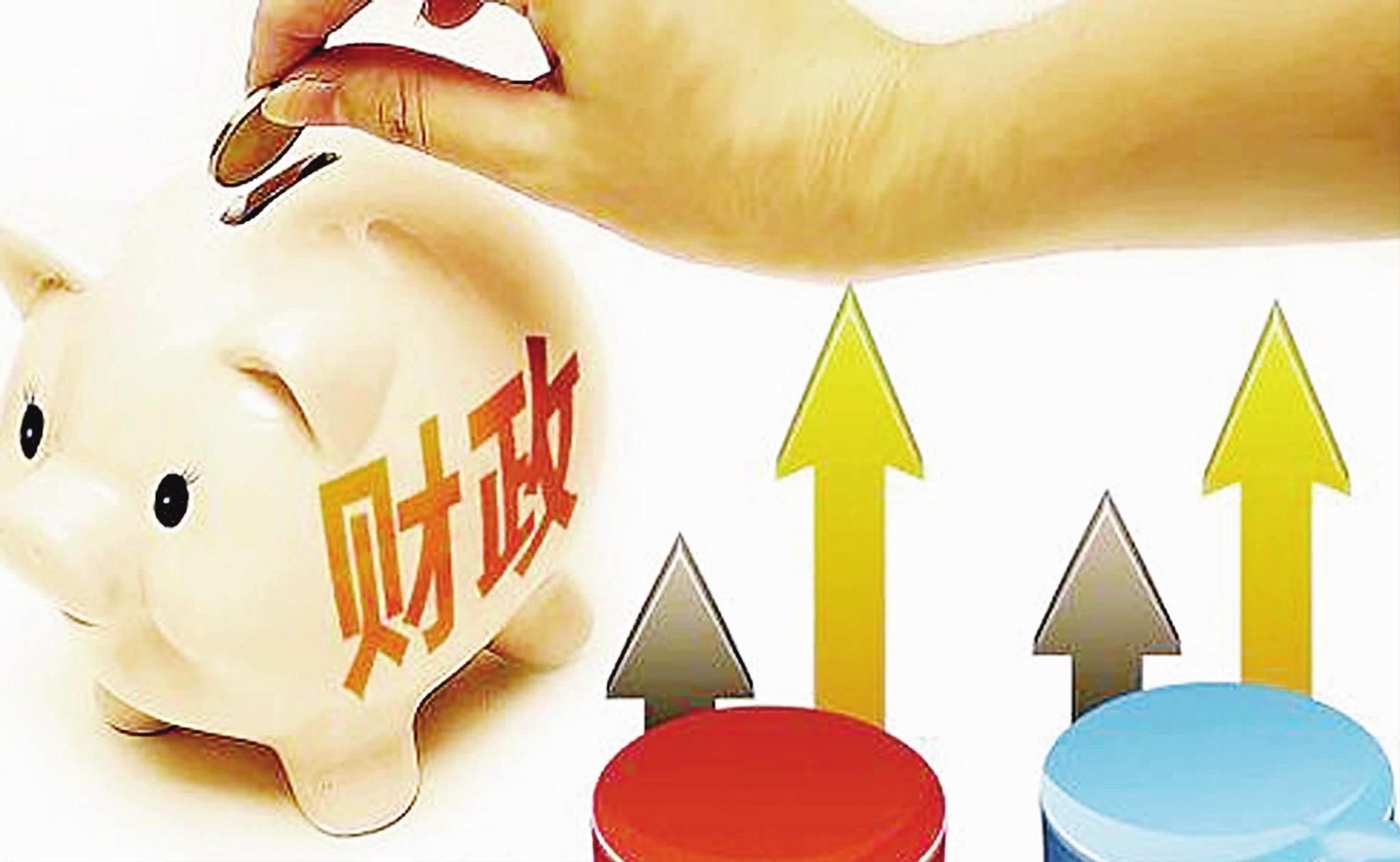"""湖南2017年财政收入实现总量和质量""""双提升"""""""