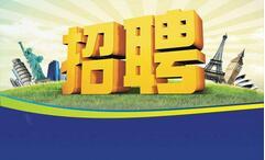 正月初八后 湖南人才市场将举行招聘会15场