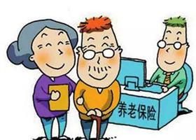 2018年长沙市城乡居民养老保险丧葬补助金标准2550元