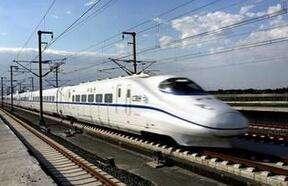 长株潭城际铁路26日全线开通运营
