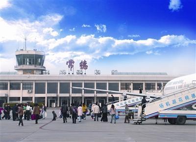常德桃花源机场 加飞90个广州深圳航班