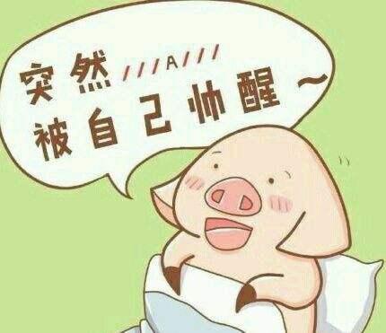 湖南一老师出题考谁最帅 选项有马云吴亦凡和他自己