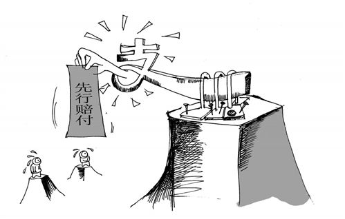 长沙市消委:试行七日无理由退货、先行赔付制度