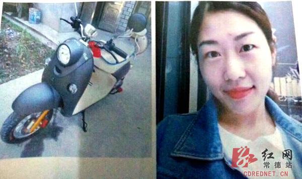 常德26岁女子失联已达4天 最后现身地在桃源