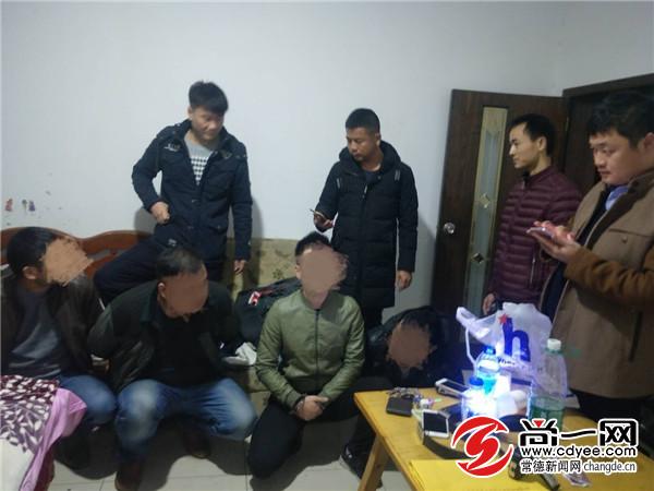 常德临澧警方破获一起聋哑人贩卖毒品案