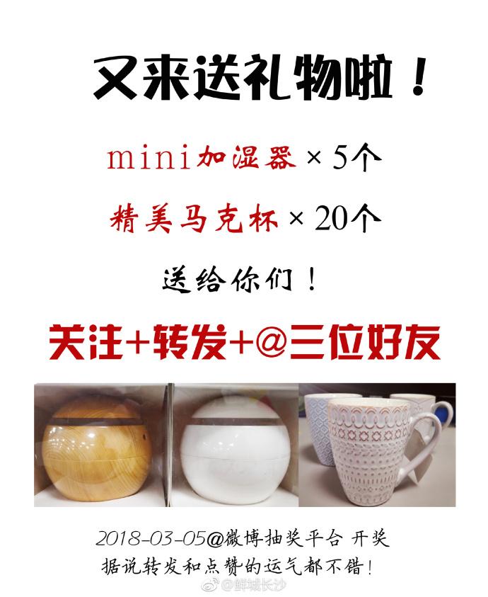 #鲜粉福利#【看梅溪国际灯展!赢好礼】