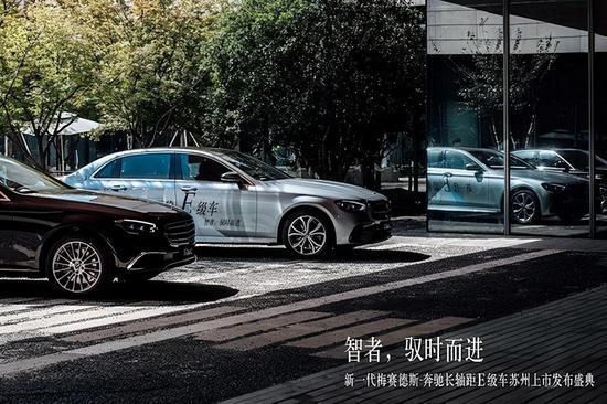 新一代梅赛德斯-奔驰长轴距E级车上市