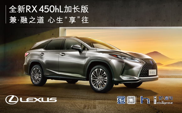 全新RX 450hl加长版