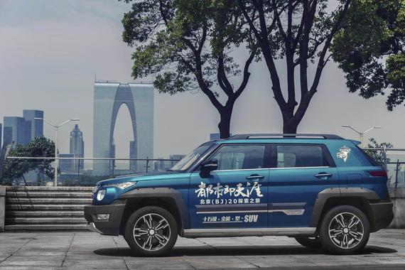 北京(BJ)20探索之旅 畅行江南水乡