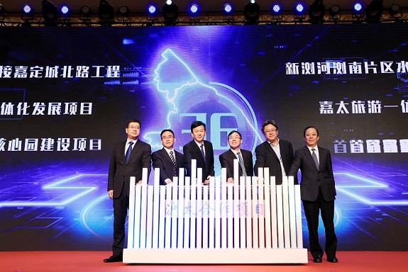 2018沪太协同发展推介会举行