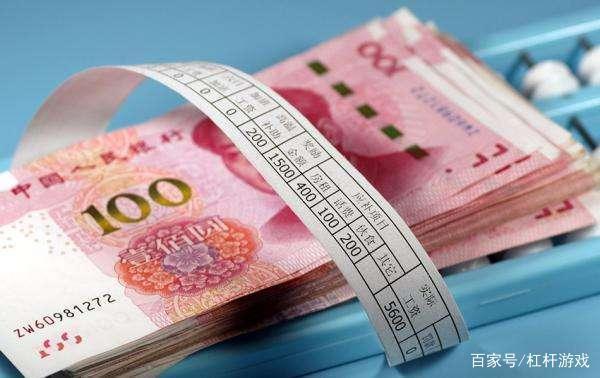 """统计局:月入2000-5000元并非""""中等收入群体"""""""