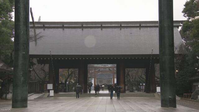 靖国神社门前点燃报纸中国男子被捕