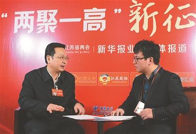 人大代表访谈:奋起苏北 向创新要转型动力