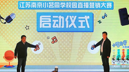 新浪江苏营销中心总监王栋先生和统一企业江苏乳饮市场部经理阳维翔先生共同启动大赛