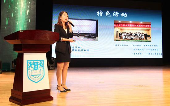南京审计大学黄莹同学介绍君和思辨社及世界华语辩论锦标赛