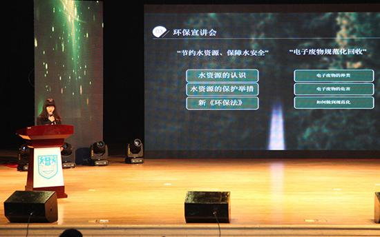 南京工业大学绿色环保协会前社长范晨同学分享做环保公益的经验