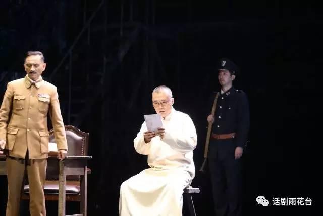 南审连演4场,《雨花台》让人重塑信仰