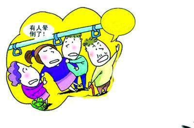 南京七旬老人公交上晕倒 暖心司机:我的乘客我得负责