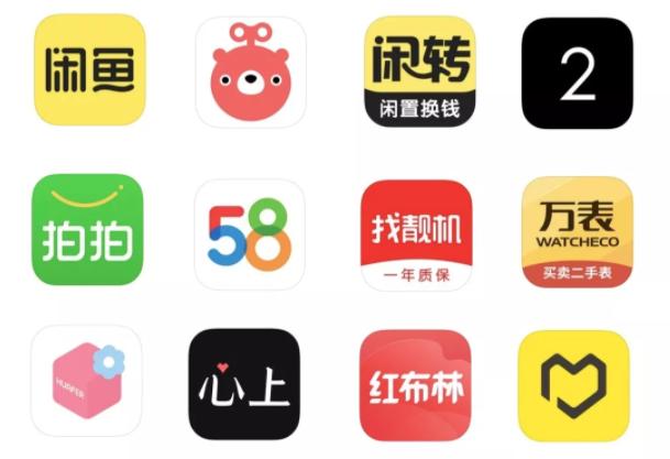 江苏省消保委二手交易平台消费调查报告