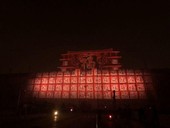 燃!南京上演城墙3D光影秀,画面美轮美奂
