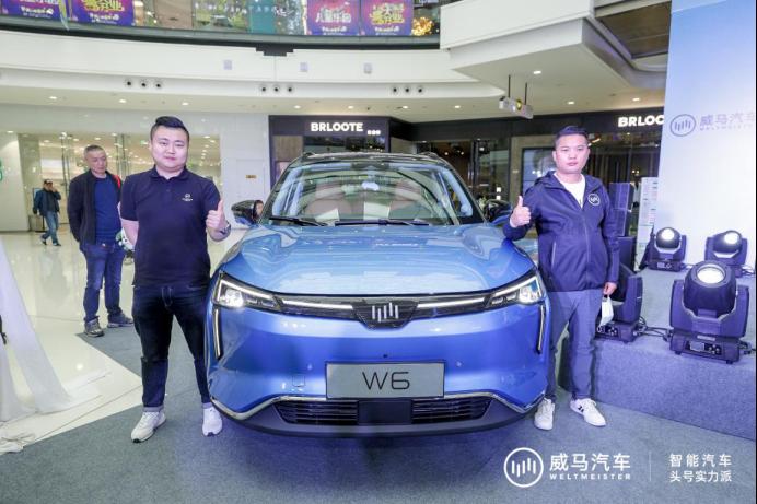 国内首款无人驾驶量产车型 威马W6上市