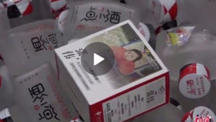 11万酒瓶上印失踪儿童信息 是公益还是炒作?