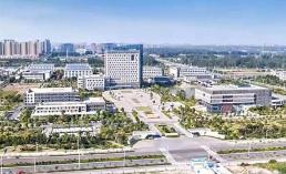 """徐州工程学院已于上半年获批""""徐州大学""""创建专项经费"""